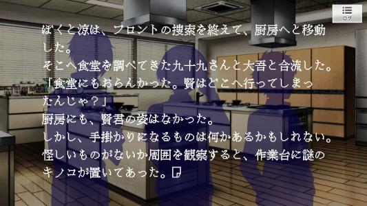 03_03_04.jpg