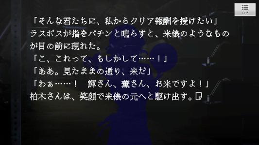 03_04_01.jpg