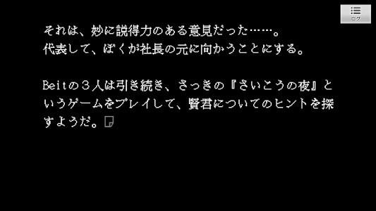 03_05_04.jpg
