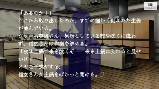 03_06_04.jpg