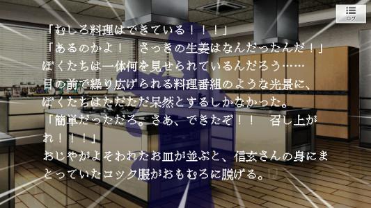 03_06_06.jpg