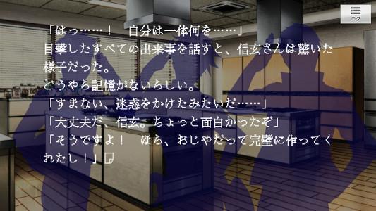 03_06_07.jpg
