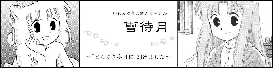 mgm218cut_p.jpg