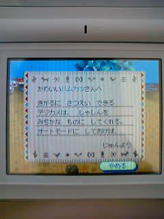 06-08-20_08-52.jpg